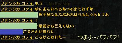 wo_20130108_3.jpg