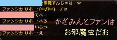wo_20130111_2.jpg
