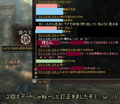 wo_20130111_3.jpg