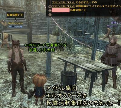 wo_20130111_4.jpg