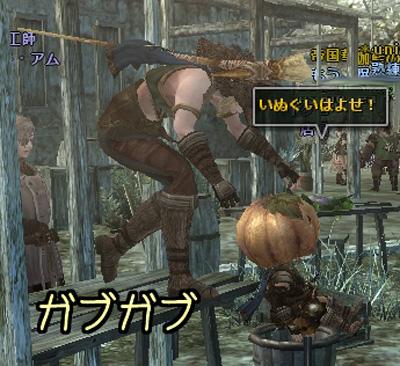 wo_20130111_5.jpg