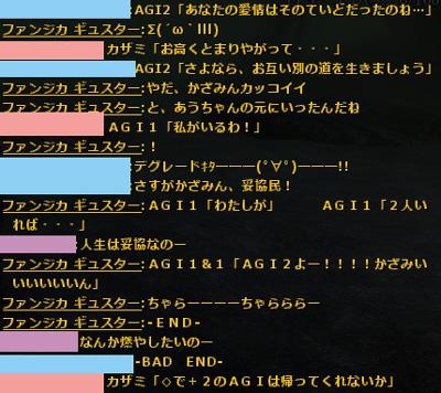 wo_20130113_2.jpg