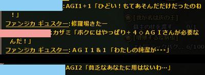 wo_20130113_3.jpg