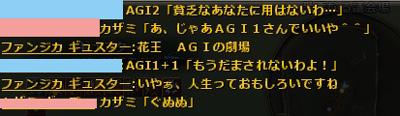 wo_20130113_4.jpg