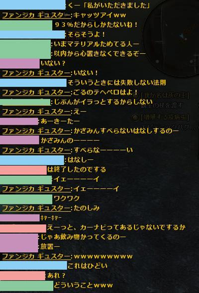 wo_20130113_5.jpg