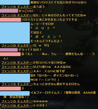 wo_20130113_6.jpg