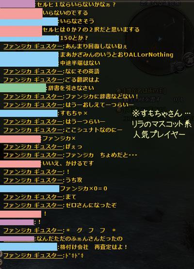 wo_20130113_7.jpg