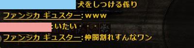 wo_20130116_2.jpg