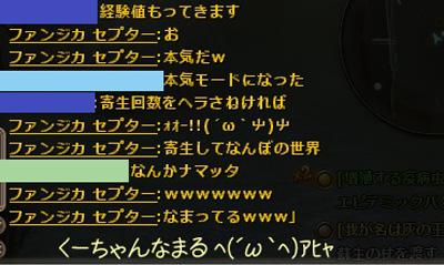 wo_20130119_4.jpg