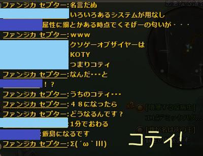 wo_20130119_5.jpg