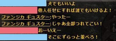 wo_20130121_1.jpg
