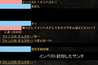 wo_20130121_3.jpg