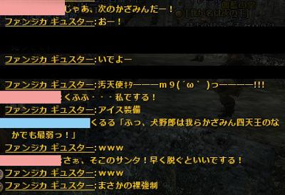 wo_20130121_4.jpg