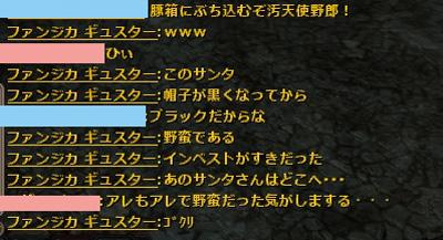 wo_20130121_6.jpg