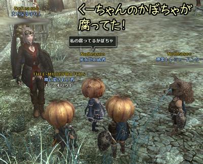 wo_20130122_2.jpg
