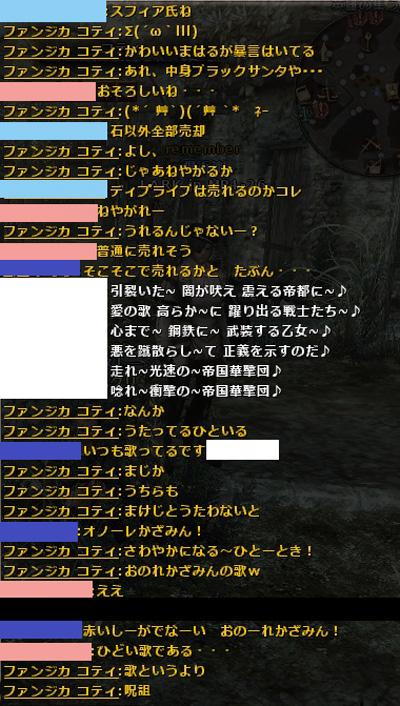wo_20130126_2.jpg