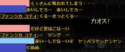 wo_20130126_3.jpg