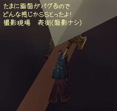 wo_20130126_7.jpg