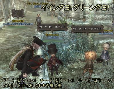 wo_20130126_8.jpg
