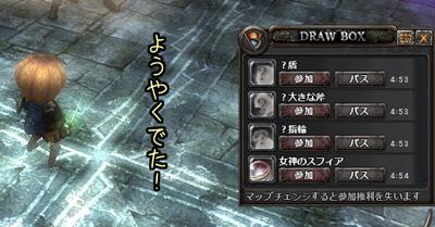 wo_20130128_5.jpg