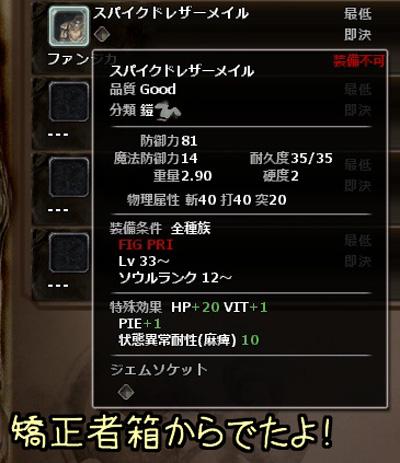 wo_20130201_3.jpg