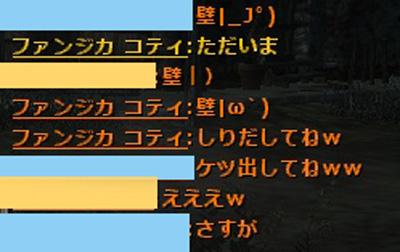 wo_20130203_2.jpg