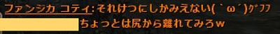 wo_20130203_3.jpg
