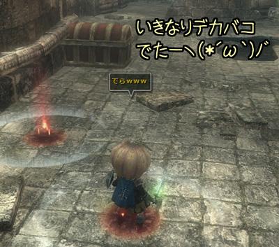 wo_20130205_1.jpg