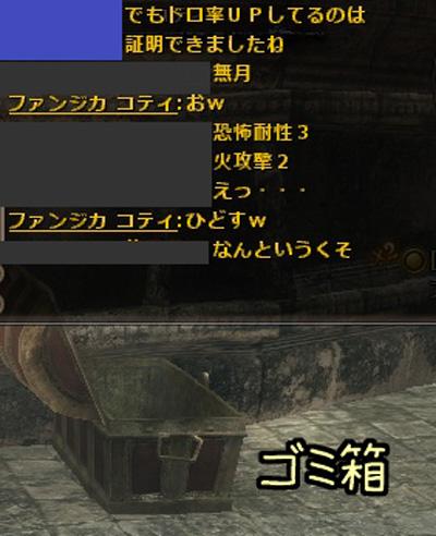 wo_20130205_3.jpg
