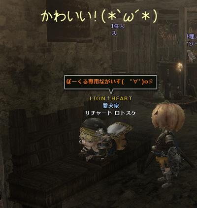 wo_20130207_1.jpg