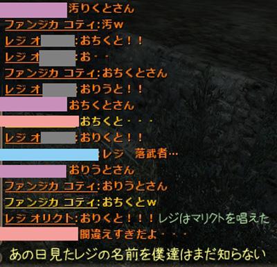 wo_20130207_2.jpg