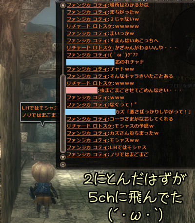 wo_20130207_7.jpg
