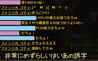 wo_20130211_2.jpg