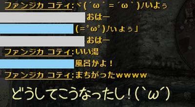 wo_20130211_3.jpg