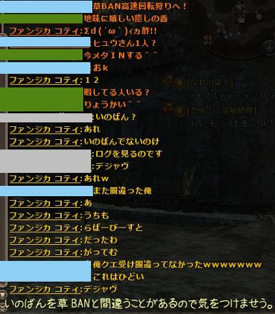 wo_20130211_5.jpg