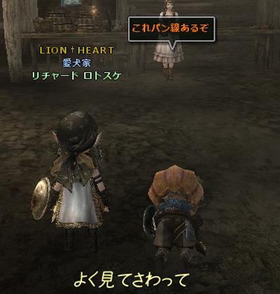 wo_20130214_1.jpg