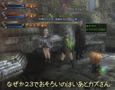wo_20130214_4.jpg