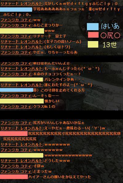 wo_20130214_6.jpg