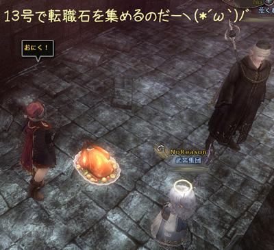 wo_20130217_1.jpg