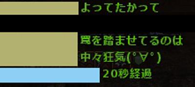 wo_20130217_3.jpg