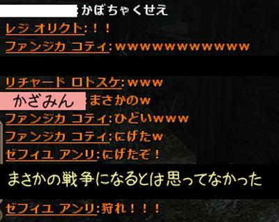wo_20130221_6.jpg