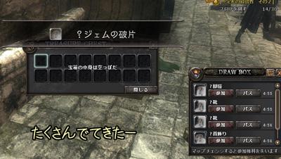 wo_20130222_2.jpg