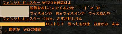 wo_20130222_4.jpg