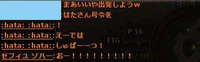 wo_20130222_6.jpg
