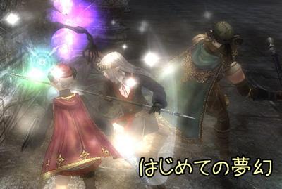 wo_20130222_7.jpg