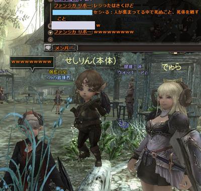 wo_20130226_1.jpg