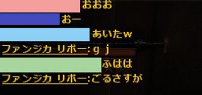 wo_20130226_12.jpg