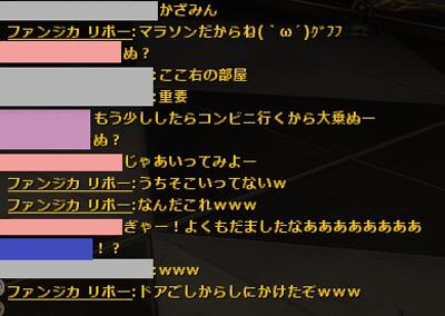 wo_20130226_13.jpg
