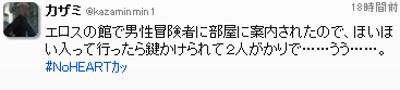wo_20130226_15.jpg