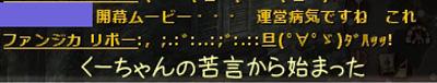 wo_20130226_2.jpg